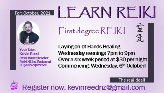 You are currently viewing Learn Reiki 6 week course starting October 2021